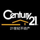 Century 21世纪不动产
