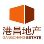 漳州市港昌房地产开发有限公司