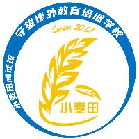 漳州市芗城区守望课外教育培训学校有限公司
