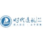 福建时代远航教育科技集团有限公司