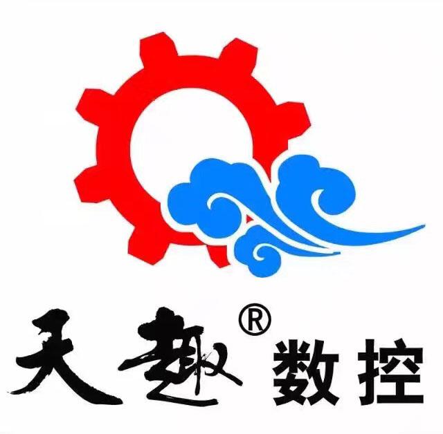 漳州市天趣数控设备有限公司