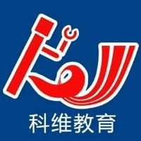 漳州市芗城区科维斯迪姆课外培训学校有限公司