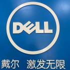 漳州市诚星计算机系统集成有限公司