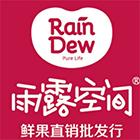 漳州市芗城区雨露空间水果店
