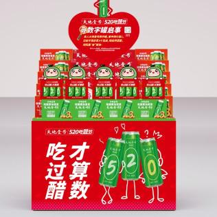 天地壹号饮料销售有限公司