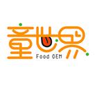 漳州童世界食品有限公司
