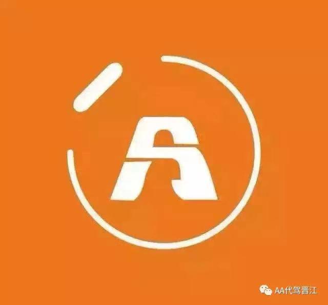 AA代驾漳州