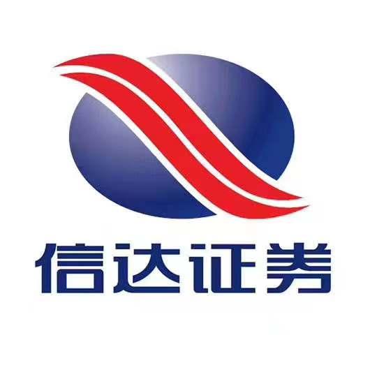 信达证券股份有限公司漳州新华东路证券营业部