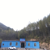 漳州市小圆楼山泉水有限公司