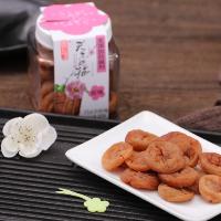 漳州三味轩食品有限公司