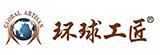 漳州环球金匠家居用品有限公司