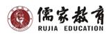 漳州儒家教育咨询有限公司