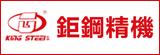 漳州市钜钢精密机械有限公司