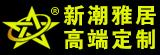 漳州潮优居建材有限公司