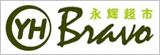 福建永辉超市有限公司漳州长泰万豪天悦广场店