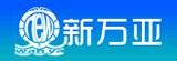 漳州市新万亚水产食品有限公司