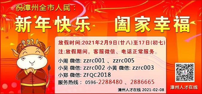 微信图片_20210208181101.png