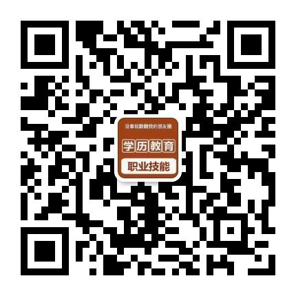 微信图片_20210407094441.png