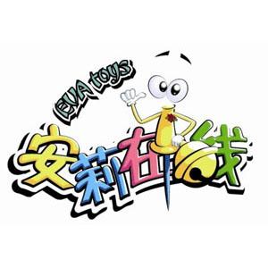 漳州市安莉高分子科技股份有限公司