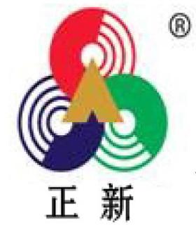 亚化(福建)油墨科技有限公司