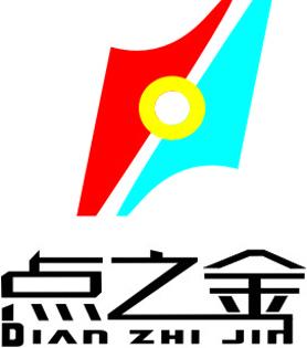 漳州点之金广告有限公司