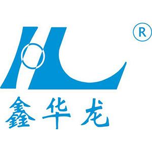 漳州市鑫华龙印刷有限公司