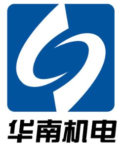 福建华南机电设备工程有限公司