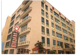 漳州市龙文同泰医院