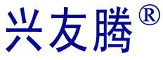漳州兴友腾供应链管理有限公司