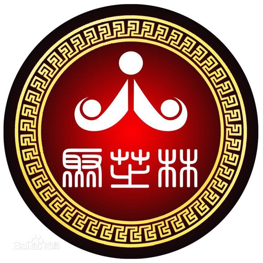 福建聚芝林医药连锁有限公司