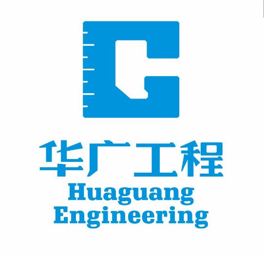 福建华广工程管理有限公司漳州分公司