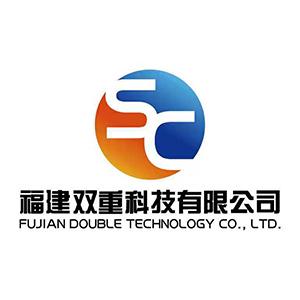 福建双重科技有限公司