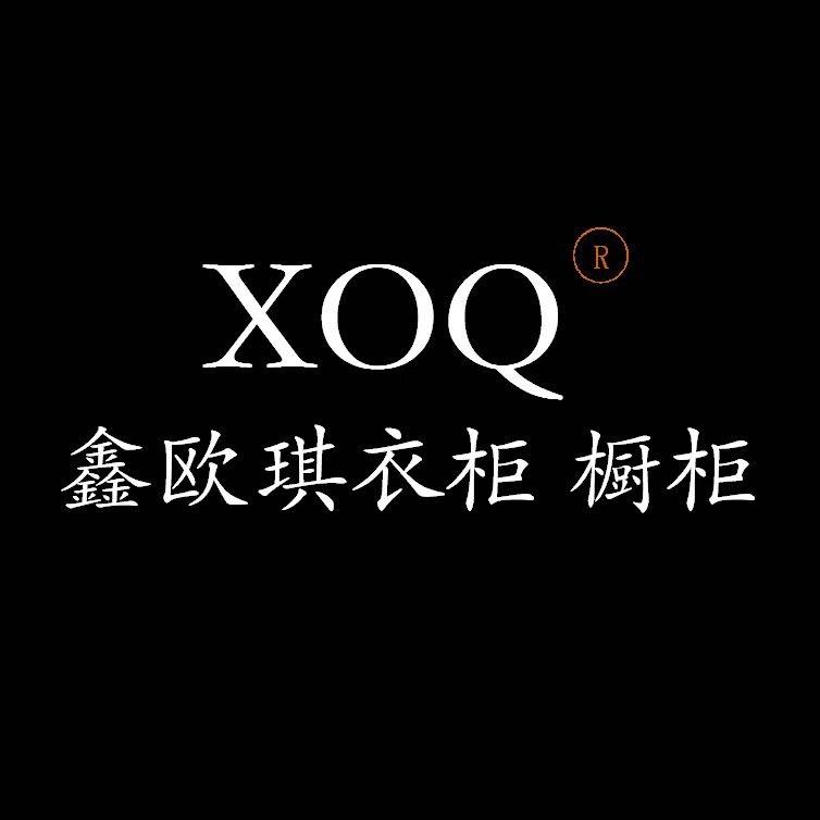 漳州市欧琪整体衣柜有限公司