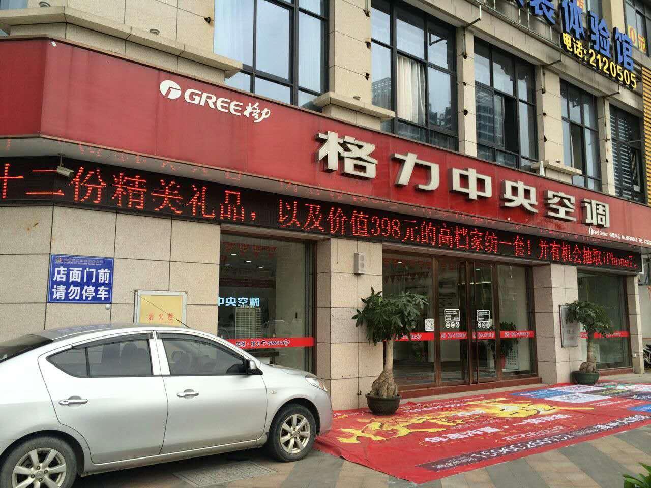 漳州盛欣宏扬机电设备有限公司