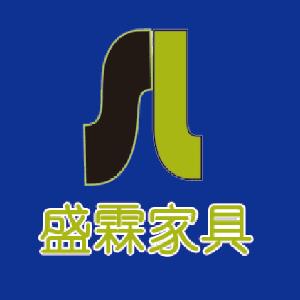 漳州市盛霖家具有限公司