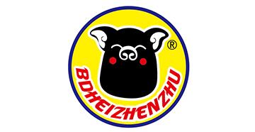 黑珍猪(福建)贸易有限公司