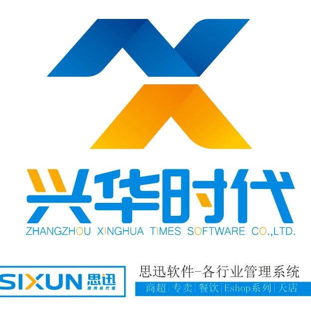 漳州兴华时代软件有限公司