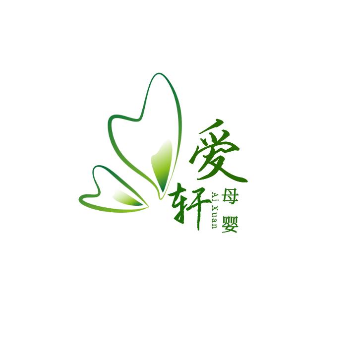 漳州市爱轩母婴用品有限公司