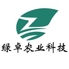 漳州市绿卓农业科技有限公司