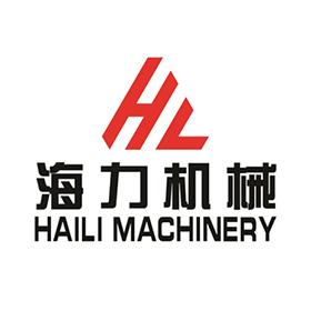 长泰县海力机械制造有限公司
