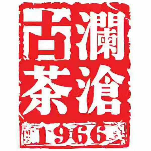 漳州市芗城区启仓食品商行