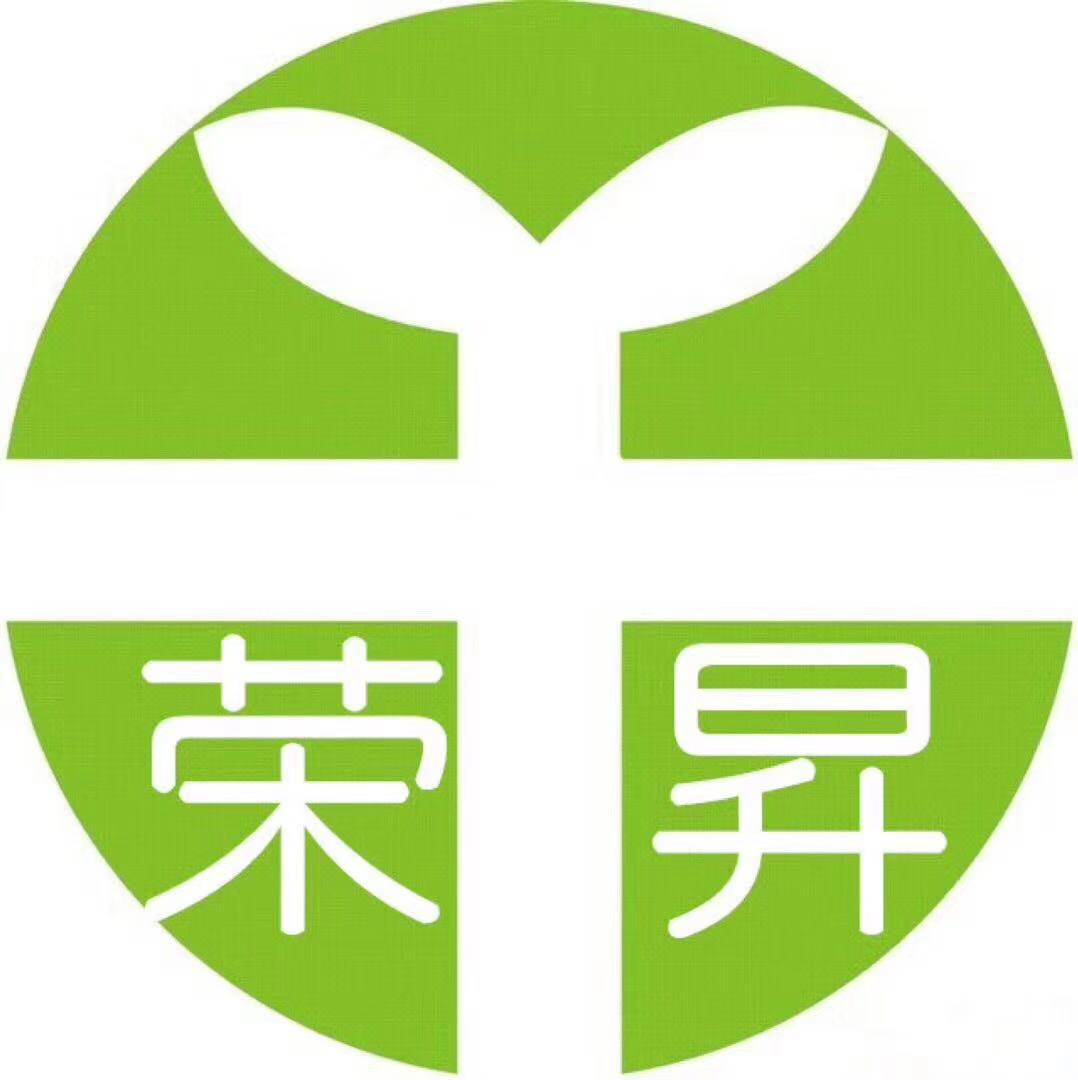 漳州市芗城区荣博昇冷冻食品商行